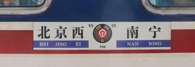 Beijing to Nanning