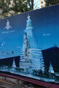 Buddha statue 2